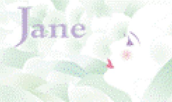 エステサロン JANEジェーン